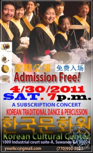 043011 monthly performance
