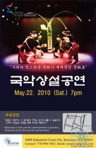 2010 may poster 사본